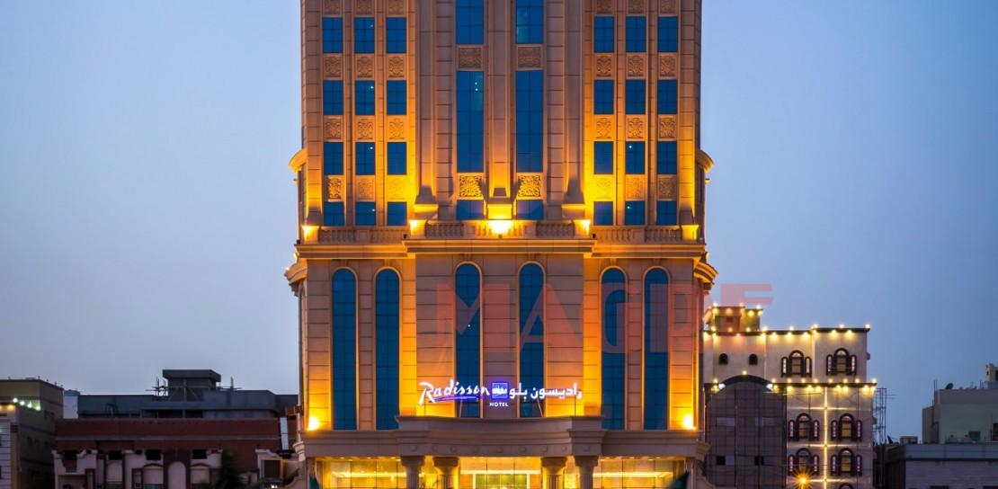 Radisson Blu Plaza Hotel Salhia Jeddah