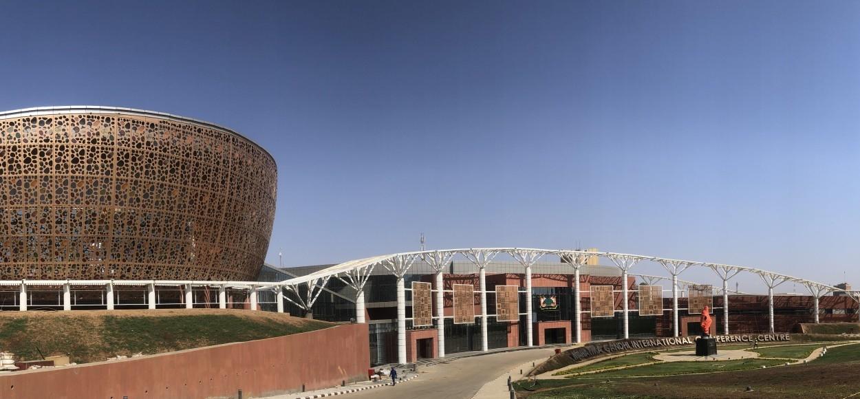 Mahatma Gandhi Konferans Merkezi