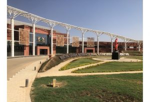 Mahatma Gandhi International Convention Centre (MGICC)