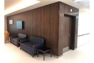 Saudi German Hospital - Dammam